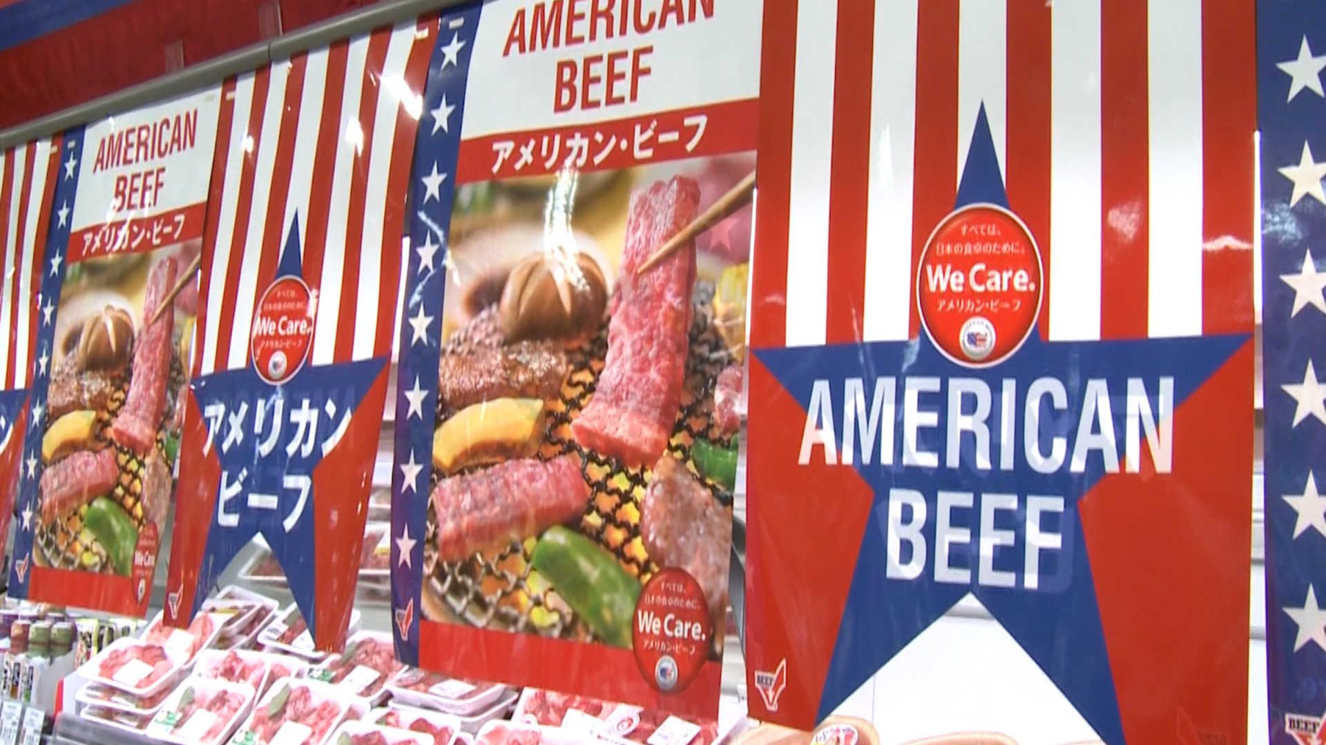U.S. Industry Ready to Reclaim Red Meat Market Share in Japan