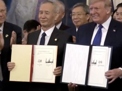 President Trump Signs Phase-One Deal with China