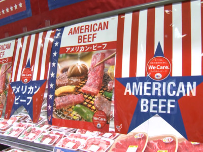 U.S. Beef Exports Trending Higher in 2020