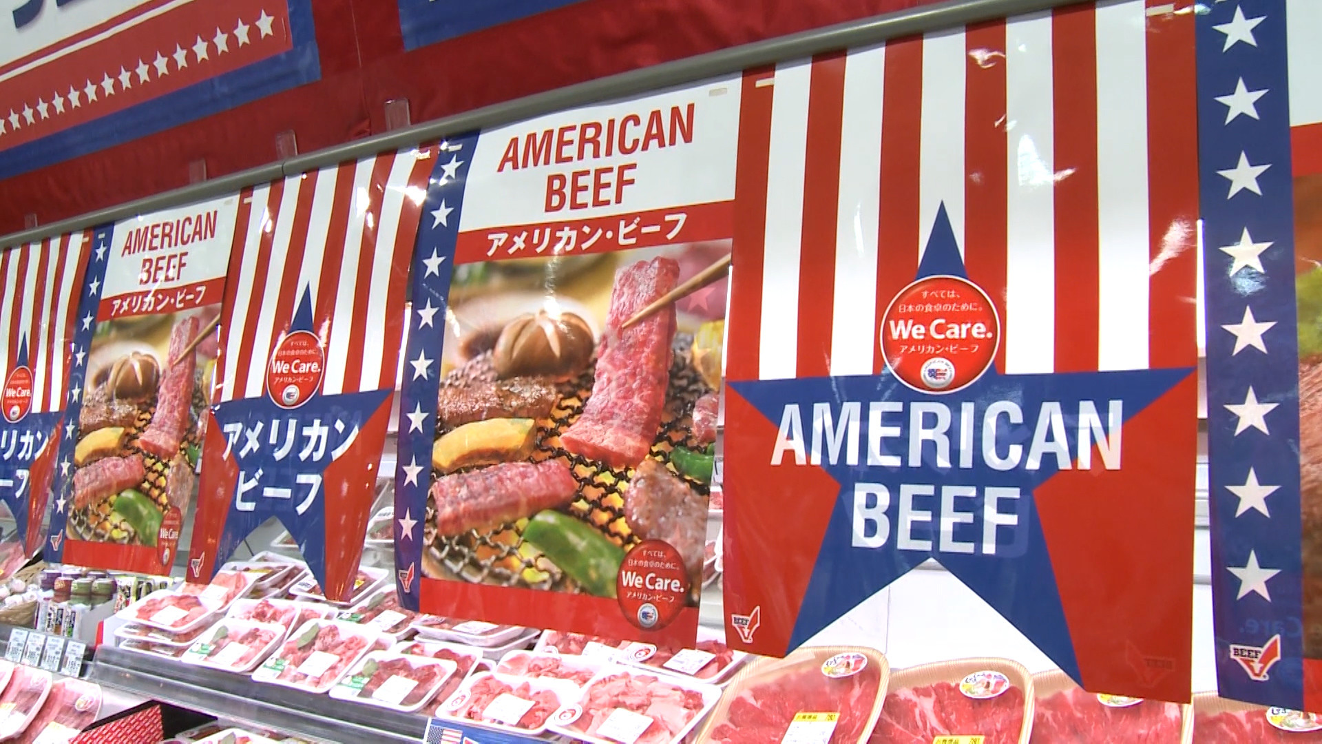 Red Meat Exports Trend Lower in May