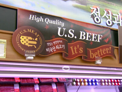 U.S. Meat Exports to Korea Face New Round of COVID-19 Restrictions