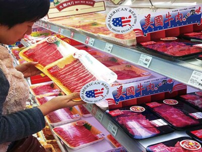 U.S. Beef Exports Set Monthly Records in Taiwan & South Korea
