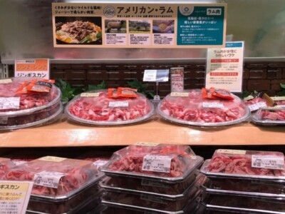 U.S. Lamb's Retail Presence Expanding in Japan